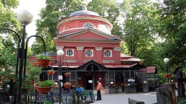Церковь Сурб Арутюн, Россия, Москва