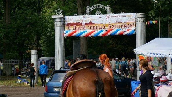 Городской парк имени адмирала Головко, Россия, Балтийск